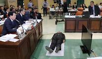 '박근혜 3평 온돌방'이 인권침해?…일반 재소자 10배 공간