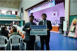 한국가스공사 제주기지 어르신 나눔행사 펼쳐