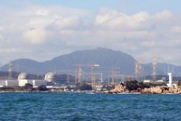 .韩民调委建议政府重启停摆核电项目.