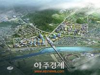 광주시 광주역세권 도시개발사업 '가속도'