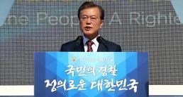 문 대통령, 국민의 경찰로 거듭나야…내년 수사권조정 본격 추진