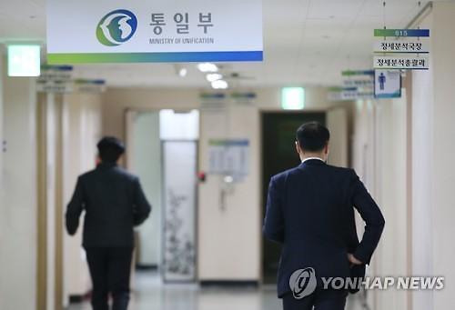 통일부 '개성공단 기업인 방북' 입장 발표 보류