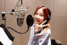 .EXID实力主唱率智献声《魔女的法庭》OST.