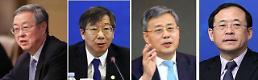 [19차 당대회] 시진핑의 新시대 금융정책 금융리스크 예방하라