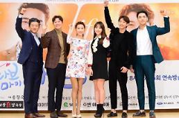 [AJU★종합] 새 SBS 주말드라마 브라보 마이 라이프, 브라보 외칠 수 있을까?···막장은 아니다(?)
