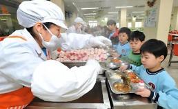 .韩国学生和父母都炸锅了! 只因在学校食堂带鱼内发现了它.