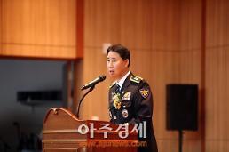 충남경찰청,  제72주년 경찰의 날 행사 기념 행사 개최