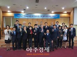 경기북부 사회복지 정책토론회 개최