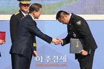 [AJU PHOTO] 범죄도시 마동석, '실제 명예경찰관 임명되다' (72주년 경찰의 날)