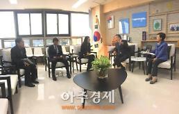 중국 자매결연도시 둥잉시 공무원, 양주시에서 실무연수