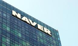 .Naver to double investment in European startup fund: Yonhap.