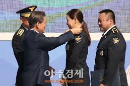 [AJU PHOTO] 배우 이하늬, 명예경찰관 위촉 (72주년 경찰의 날)