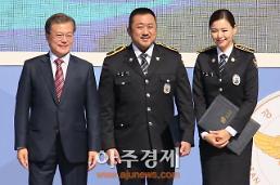 [AJU PHOTO] 가문의 영광! 마동석-이하늬 명예경찰관 위촉 (72주년 경찰의 날)