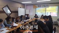 동두천시 무한돌봄센터, 위기가구 문제해결을 위한 통합사례회의 개최