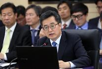 """[2017 국감]김동연 """"가계부채 증가율 한자릿수 이내로 막겠다"""""""