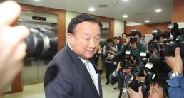 한국당, 朴 전 대통령·서청원·최경환에 탈당 권유 의결