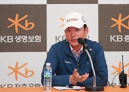 KLPGA 초유의 '보이콧 54홀 축소' 사태…선수는 '세계 으뜸' 행정은 '국제 망신'