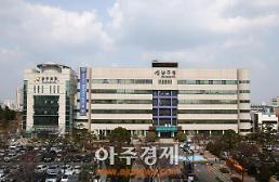 울산 남구, 22일 삼산체육공원서 자연보호헌장선포 기념식