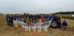 안양군포의왕 학부모, 학생 무농약쌀 생산지 방문