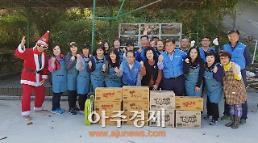경민대학교평생교육원봉사회 복지시설 아동들에게 나눔봉사활동 실천