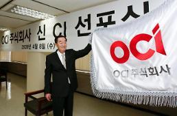 [이수영 회장 별세]11년간 접어뒀던 태양광 사업 진출