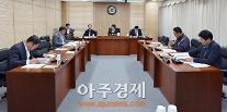 세종시의회 교육위원회, 일부 개정조례안·변경동의안 '의결'