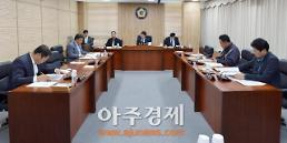 세종시의회 교육위원회, 일부 개정조례안·변경동의안 의결