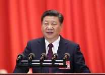 [중국 19차 당대회] 힘 실리는 시진핑 '독주', 당장에 이름 올리고 후계자 없다?
