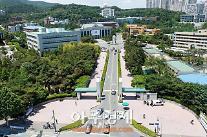 울산대, '2017년 1000대 세계대학'서 국내 14위·세계 451위