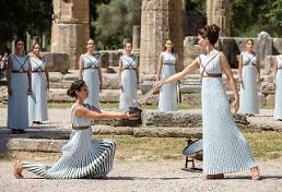 2018 평창 동계올림픽 성화, 24일 그리스 올림피아서 채화