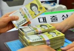 .央行暗示上调基准利率可能性 家庭负债及房地产市场两大雷管威胁韩国经济.