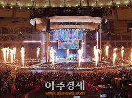 부산원아시아페스티벌(BOF)...K-POP 스타들 부산 가을 수놓다!
