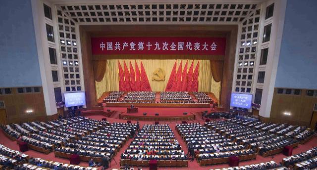 당 대회 후, 중국에 등장할 4개 신(新)조직은?