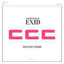 EXID, 타이틀곡 초성은 'ㄷㄷㄷ'…숨은 뜻은?