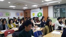 인천교육연수원,2017년 중등 신규임용교사 추수 직무연수 실시