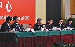[19차 당대회] 샤오캉사회 외친 중국…부동산·교육·의료 등 민생과제는?