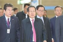 """방미 홍준표 """"美에 핵 동맹 요청할 것"""""""
