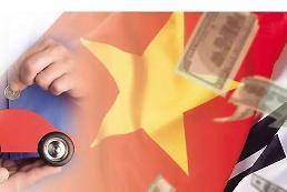.9月韩国对中国投资激增2倍 数据能代表什么?.