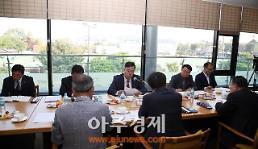 의왕시 경기도 시장·군수 협의회 참석