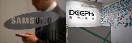 .三星电子低调投资中国AI初创公司深鉴科技.