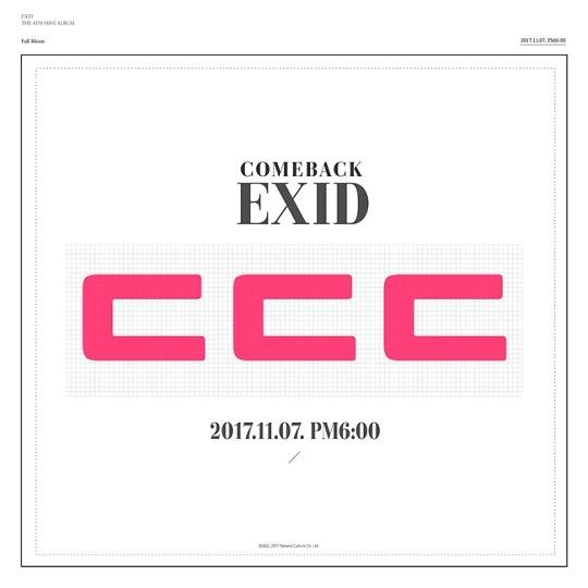 女团EXID回归在即 主打歌定为《덜덜덜》