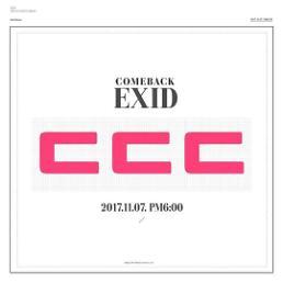 女团EXID回归在即 主打歌定为《ㄷㄷㄷ》
