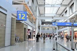 .仁川机场第2航站楼明年1月投入使用 小伙伴们出行不要走错哦.