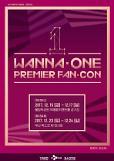 워너원 팬콘 서울공연 선예매 오늘(24일) 오후 8시부터…인터파크티켓서 진행
