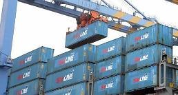 .韩泰港台海运公司合营亚洲至中东航线下月首航.