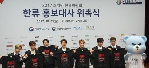 男团iKON任韩流博览会胡志明站宣传大使