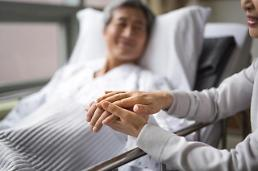 .Pilot project for well-dying bill launched to allow spontaneous euthanasia .