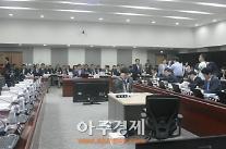 충남도 국정감사 ... 동성애 '논란'