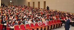권영진 대구시장, 23일 신규임용 공무원들 대상 특강 펼쳐