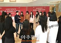 파주시·파주교육지원청 후원, LG 청소년 키움 페스티벌 개최